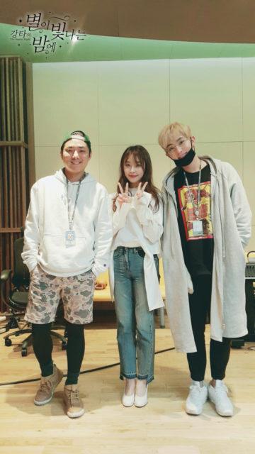 カンタ💖チョン・ユミ公式恋人認め(韓国のメディア報道)3