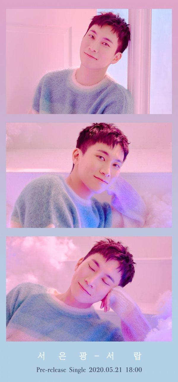 BTOB(ビートゥービー)ウングァン、先行公開シングル「引き出し」コンセプトカット...ヒーリング笑顔