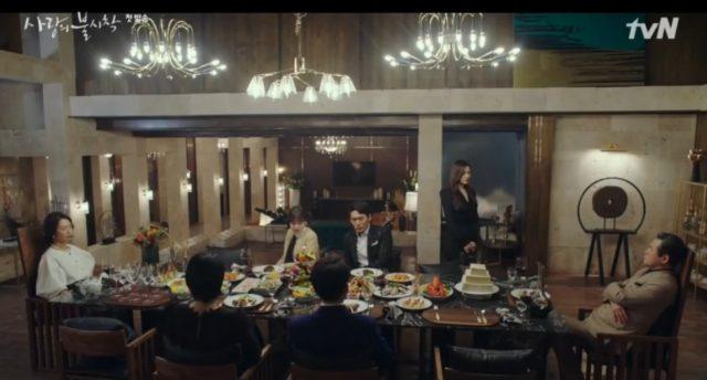 ユンジュンピョン会長の家