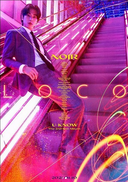 「ロコ」(Loco、House Party)はどんな曲?